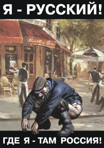 Оккупанты пытались сорвать заседание Меджлиса, засыпав улицу асфальтом - Цензор.НЕТ 4023